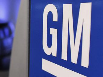 General Motors сохранил лидерство по продажам в США