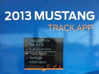 Обновленный Ford Mustang покажет водителю телеметрию автомобиля
