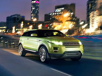 """Land Rover подумает о выпуске """"заряженного"""" Evoque"""