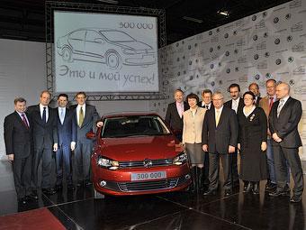 Российский завод VW выпустил 300-тысячный автомобиль
