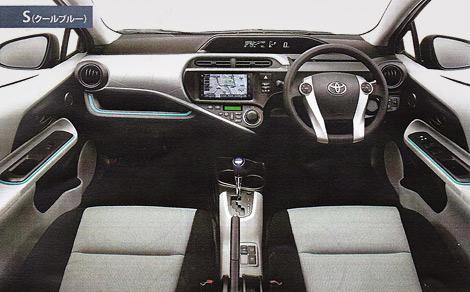 Появились изображения гибридного хэтчбека Toyota Prius C. Фото 1