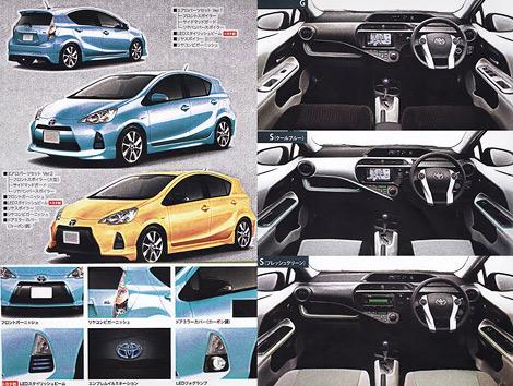 Появились изображения гибридного хэтчбека Toyota Prius C. Фото 2