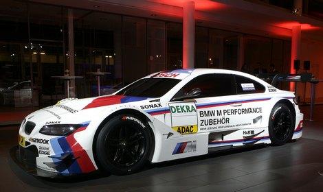 Команда BMW официально представила автомобиль M3 для кузовной серии DTM