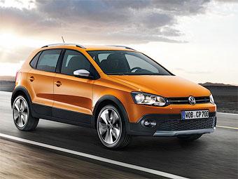 В России будут продавать внедорожный VW Polo