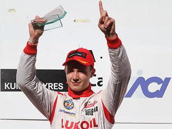 Российский гонщик стал чемпионом Европы Формулы-Abarth