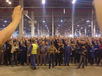 В забастовке российского завода Ford приняло участие две трети рабочих