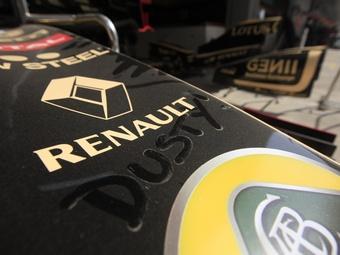 Команда Формулы-1 Renault выбрала нового спортивного директора
