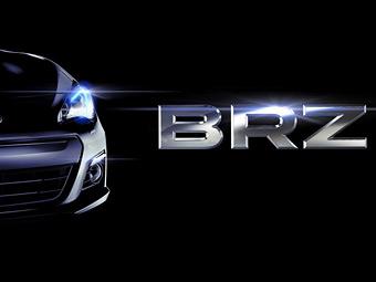 Subaru показала новый тизер купе BRZ