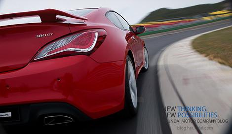 """Hyundai представит обновленное купе Genesis в ноябре на гоночной трассе """"Йонгам"""""""