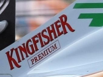 Авиакомпания владельца Force India задолжала кредиторам миллиард долларов