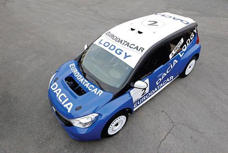 Компания Dacia представила новый гоночный автомобиль для чемпионата Trophee Andros