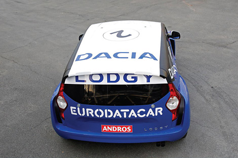 Компания Dacia представила новый гоночный автомобиль для чемпионата Trophee Andros. Фото 1