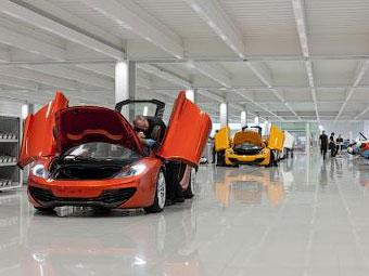 McLaren открыл завод по производству суперкаров