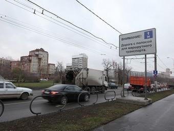 """""""Выделенки"""" повысили скорость автобусов в Москве в полтора раза"""