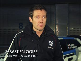 """Ожье станет """"заводским"""" пилотом Volkswagen в WRC"""