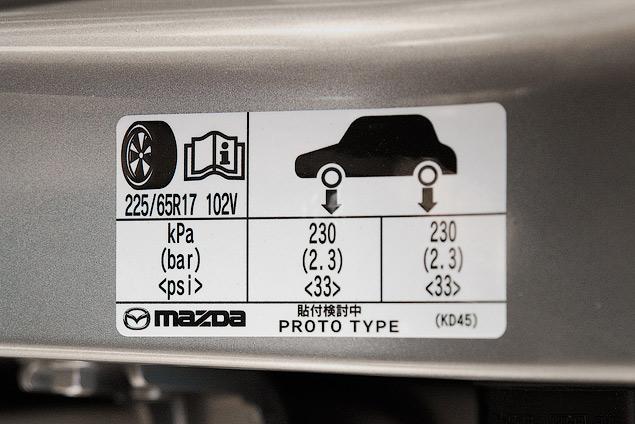 Знакомимся с первым компактным кроссовером Mazda. Фото 5