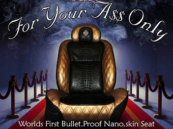 Производитель бронированных внедорожников представил пуленепробиваемое кресло