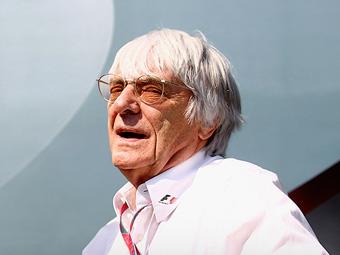 Берни Экклстоун посоветовал американцам отказаться от Гран-при Формулы-1