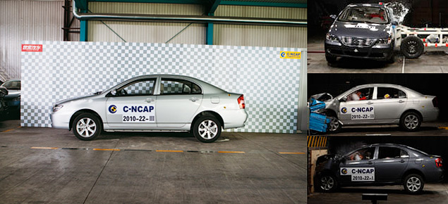 Изучаем феномен китайского автопрома на примере марки Lifan. Фото 6