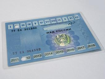 Москва упростила запись на ТО через интернет