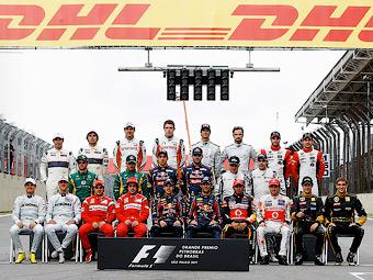 Опубликован заявочный лист Формулы-1 2012 года