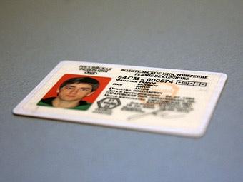 ФАС обвинила МВД в монополии на изготовление водительских прав