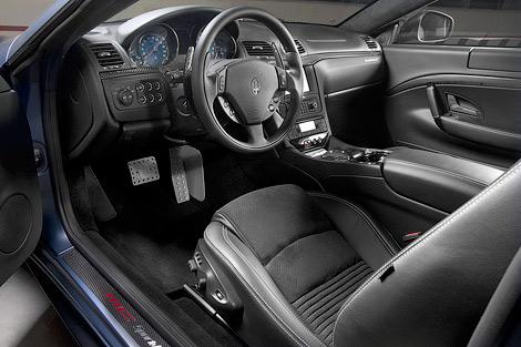 Maserati выпустит 12 экземпляров эксклюзивного купе