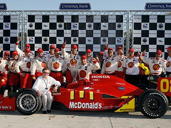Чемпионскую команду INDYCAR закрыли из-за отсутствия денег