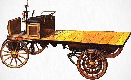 В продажу поступает «самобеглая коляска» Яковлева и Фрезе. Ее создатели - отставной морской офицер и инженер. Фото 1