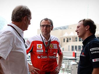 Ferrari и Red Bull выйдут из Ассоциации команд Формулы-1