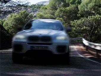 Появился первый тизер дизельной альтернативы BMW Х6 M