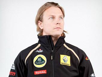 Кими Райкконен станет совладельцем команды Формулы-1 Lotus