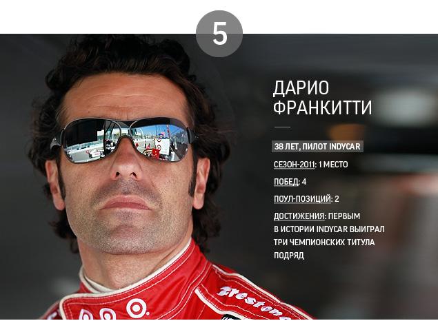 """""""Мотор"""" выбрал лучших гонщиков прошедшего сезона. Фото 5"""