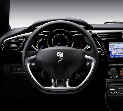 Спецверсия Citroen DS3 получила особое оформление кузова и салона. Фото 2