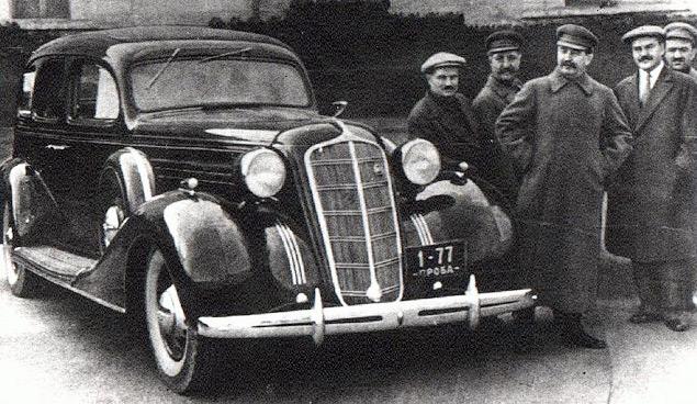 Первая советская модель представительского класса. Фото 1