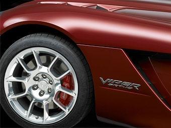 """Новый суперкар Viper перестанут называть """"Доджем"""""""