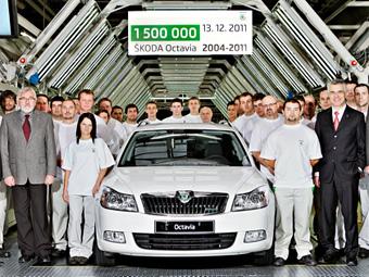 """Skoda отпраздновала выпуск 1,5-миллионной """"Октавии"""""""