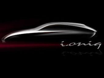 Hyundai покажет в марте новый дизайн своих автомобилей