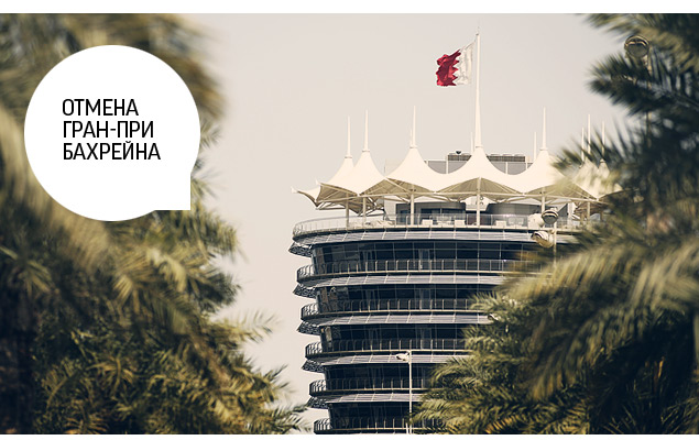 Двадцать самых обсуждаемых событий Формулы-1 уходящего года