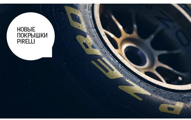 Двадцать самых обсуждаемых событий Формулы-1 уходящего года. Фото 2
