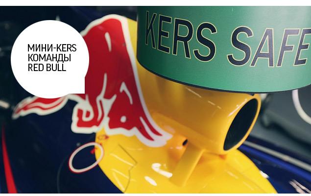 Двадцать самых обсуждаемых событий Формулы-1 уходящего года. Фото 4