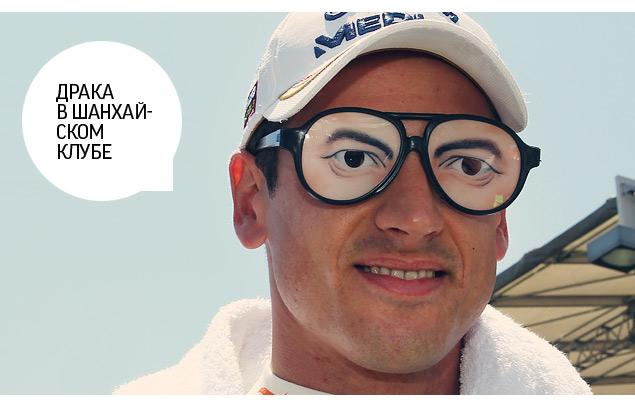 Двадцать самых обсуждаемых событий Формулы-1 уходящего года. Фото 5
