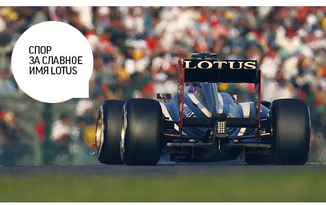 Двадцать самых обсуждаемых событий Формулы-1 уходящего года. Фото 6