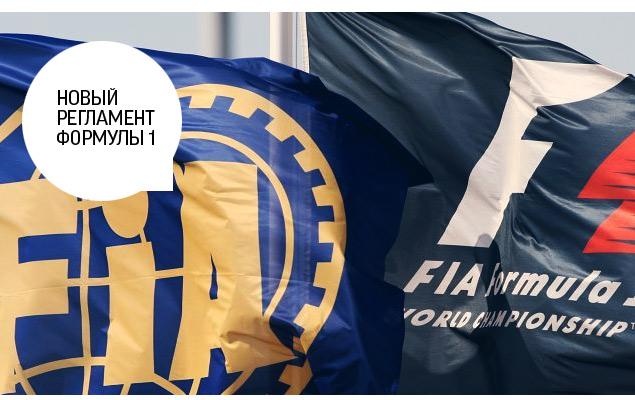 Двадцать самых обсуждаемых событий Формулы-1 уходящего года. Фото 7