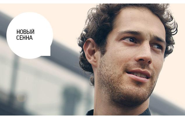 Двадцать самых обсуждаемых событий Формулы-1 уходящего года. Фото 11
