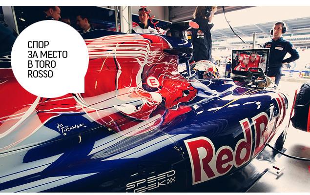 Двадцать самых обсуждаемых событий Формулы-1 уходящего года. Фото 13