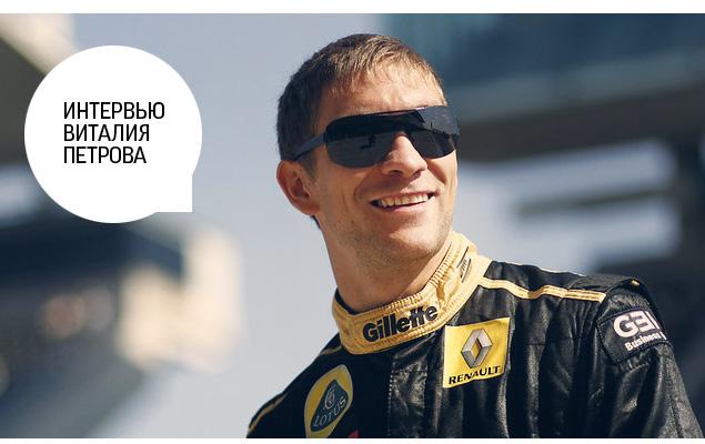 Двадцать самых обсуждаемых событий Формулы-1 уходящего года. Фото 15