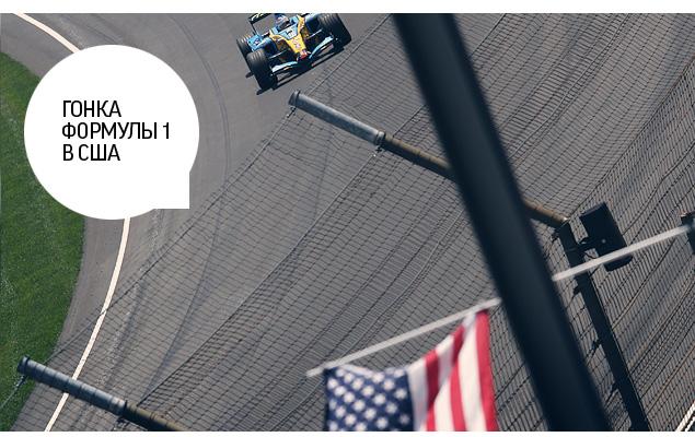 Двадцать самых обсуждаемых событий Формулы-1 уходящего года. Фото 16