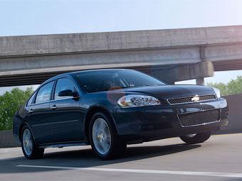 GM подтвердил выпуск нового Chevrolet Impala