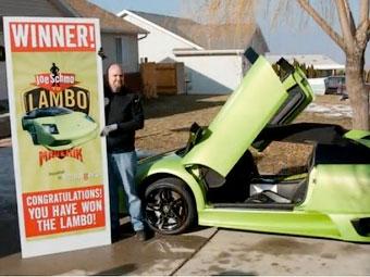 Победитель конкурса разбил выигранный суперкар в первой поездке